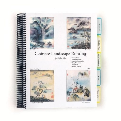 Landscape Notebook by Nan Rae
