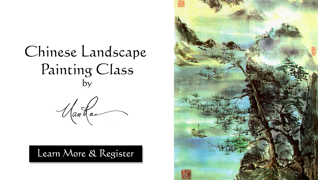 Chinese Landscape Online Brush Painting Class