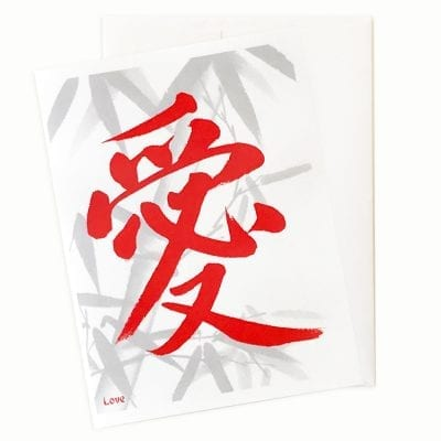 Love Chinese Calligraphy Greeting Card