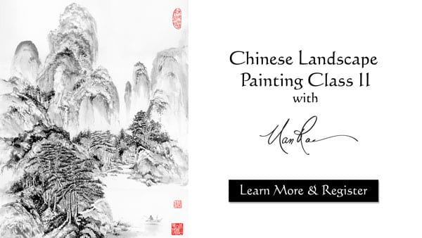 Chinese Landscape II Online Brush Painting Class