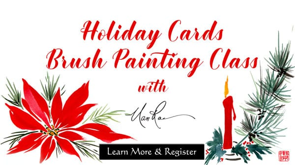 Holiday Cards Online Brush Painting Class