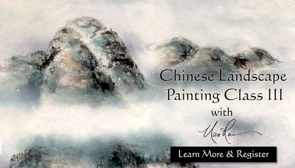 Chinese Landscape III Online Brush Painting Class