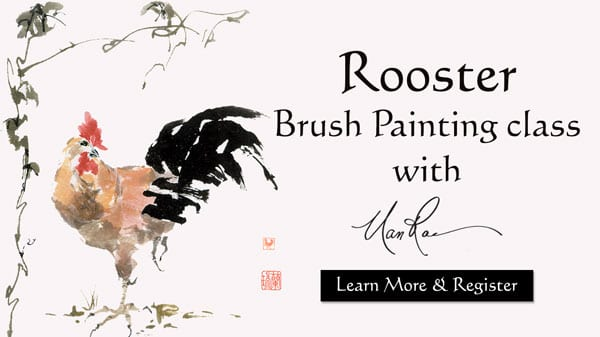 Rooster Online Brush Painting Class